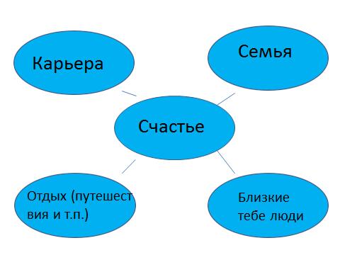 hello_html_3e11ef19.png