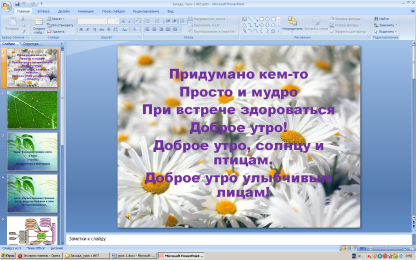 hello_html_m11d68777.png