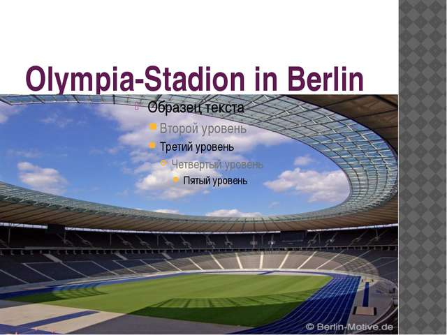 Olympia-Stadion in Berlin