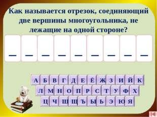 Интернет – источники: http://img-fotki.yandex.ru/get/9110/981986.39/0_861a0_e