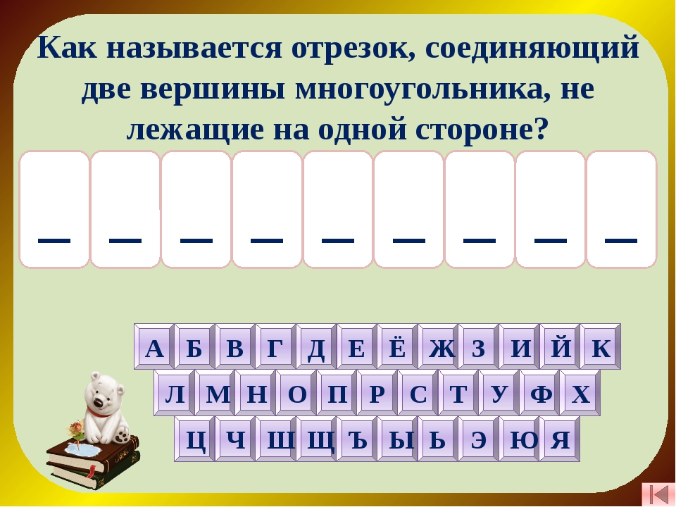 Интернет – источники: http://img-fotki.yandex.ru/get/9110/981986.39/0_861a0_e...