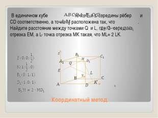 Координатный метод В единичном кубе точки Е и К середины рёбер и СD cоответст