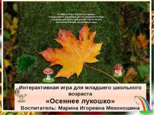 БУ ХМАО-Югры КЦСОН «Катарсис» Стационарное отделение для несовершеннолетних