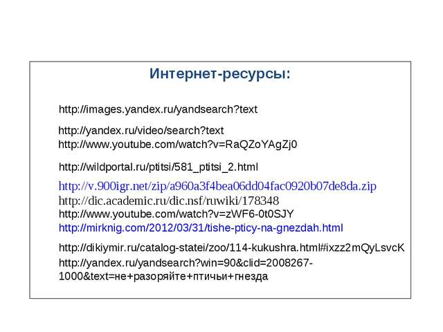 http://dikiymir.ru/catalog-statei/zoo/114-kukushra.html#ixzz2mQyLsvcK http:/...