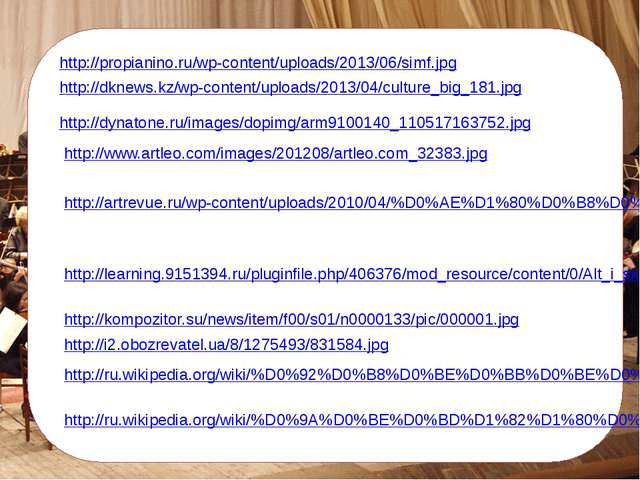 http://dknews.kz/wp-content/uploads/2013/04/culture_big_181.jpg http://propi...