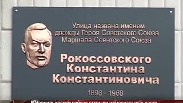 http://pic.rutube.ru/video/63/c9/63c94036a1e7e495b250098e7caf6884.jpg