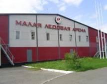 http://dcbs-nvkz.narod.ru/gorod-sportivnyh-tradiciy/sbornik/malaya-ledovaya-arena.files/image002.jpg