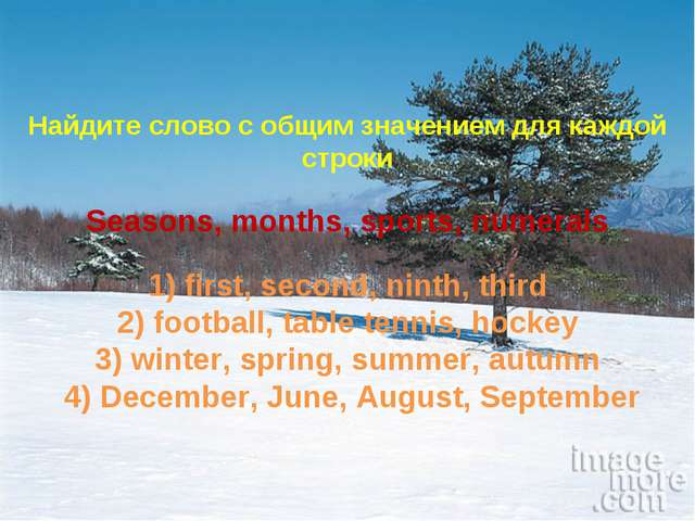 Найдите слово с общим значением для каждой строки Seasons, months, sports, nu...