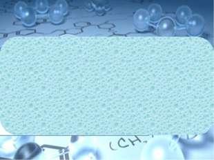 Тема урока: «Химические свойства оснований в свете ТЭД».