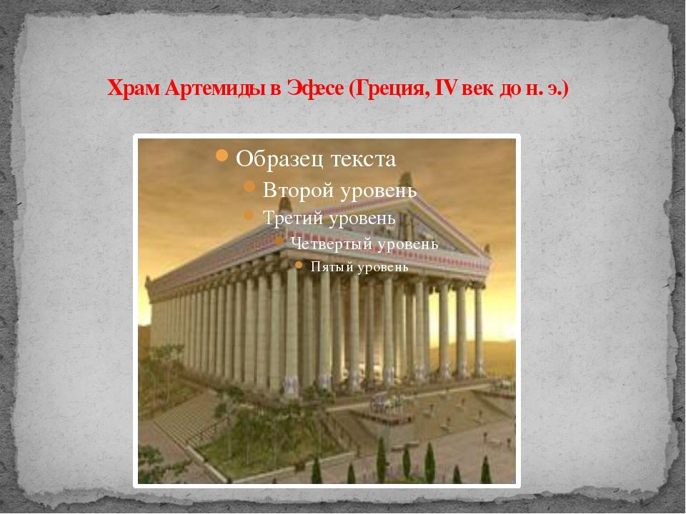 Конспект греция