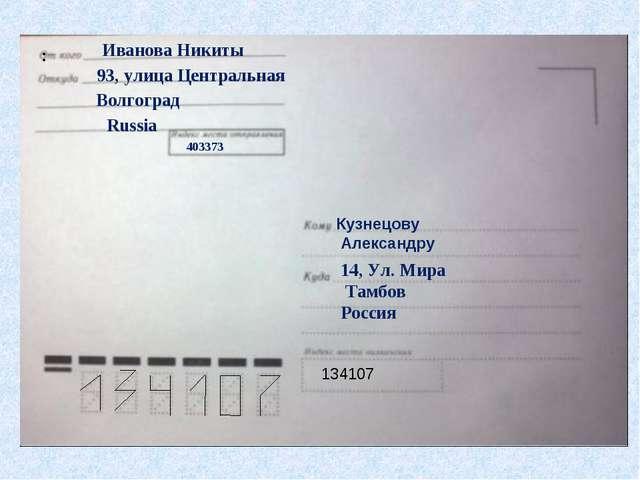 Написать другу письмо домашнее задание 4 класса по украинскому