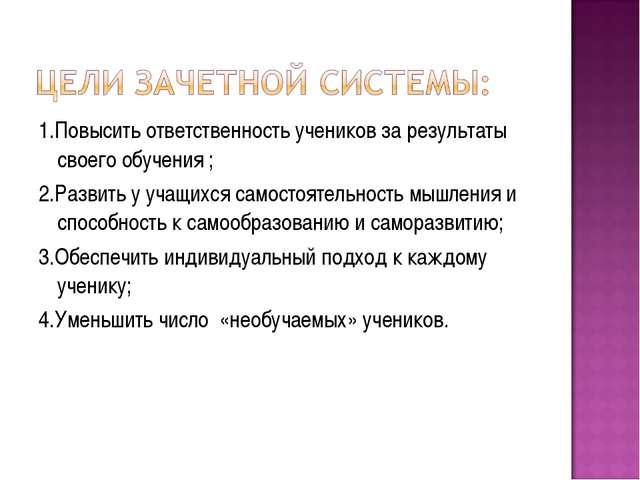 Проверочные работы за 1 полугодие в нач.классах молдова