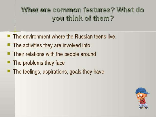 What are common features? What do you think of them? The environment where th...