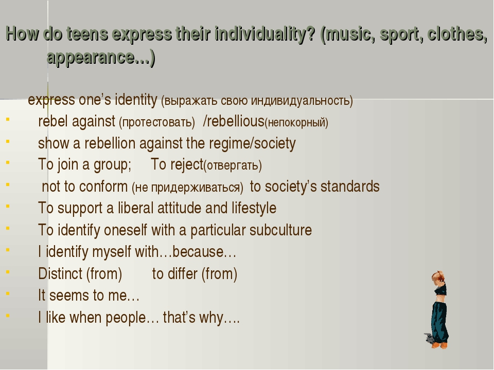 How do teens express their individuality? (music, sport, clothes, appearance…...