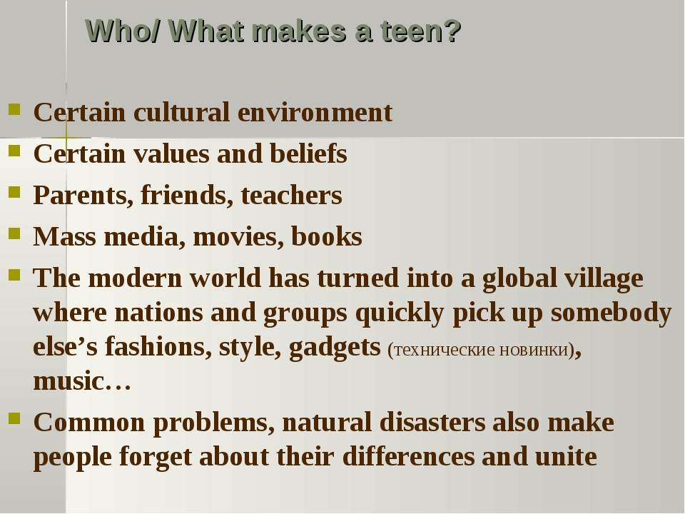 Who/ What makes a teen? Certain cultural environment Certain values and belie...