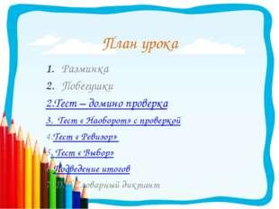 www.klyaksa.ru. Что означает . RU? назад Cайт находится на территории Россия