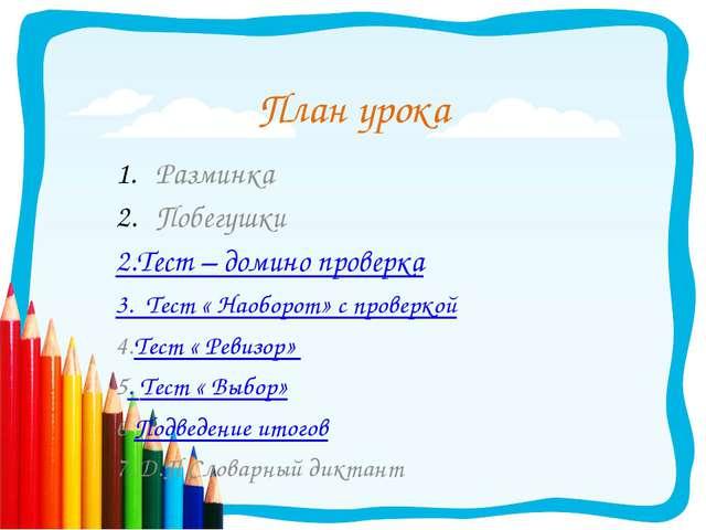 www.klyaksa.ru. Что означает . RU? назад Cайт находится на территории Россия...