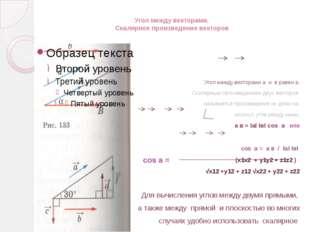 Ключевые задачи раздела №401 Найдите координаты проекций точек А(2; -3; 5), В