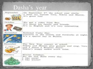 Dasha's year