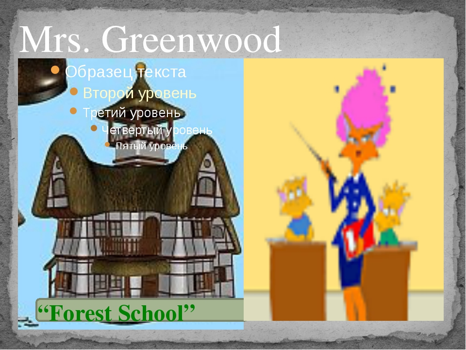 """Forest School"" Mrs. Greenwood"