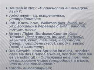 ♦ Deutsch in Not? –В опасности ли немецкий язык?; ♦ vorkommen- зд. встречатьс