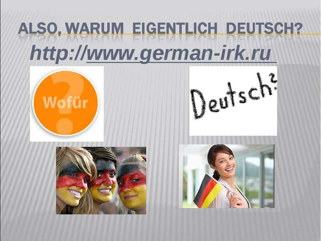 http://www.german-irk.ru