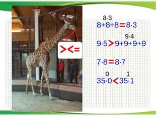 8+8+8 * 8∙3 9∙5 * 9+9+9+9 7∙8 * 8∙7 35∙0 * 35∙1 8+8+8 * 8∙3 9∙5 * 9+9+9+9 7∙8