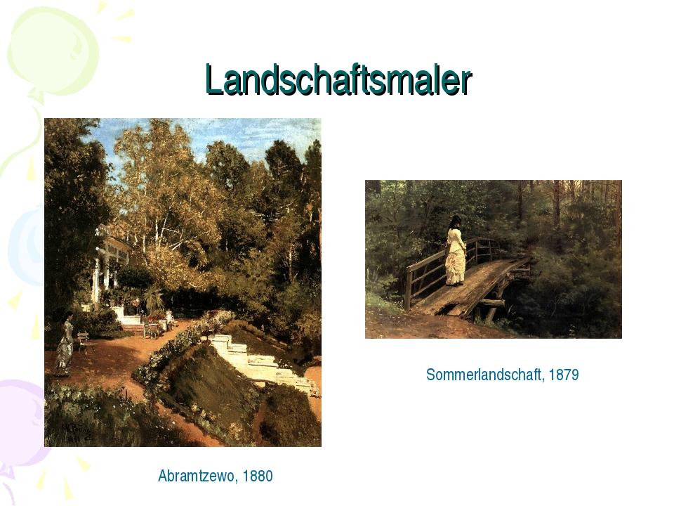 Landschaftsmaler Abramtzewo, 1880 Sommerlandschaft, 1879