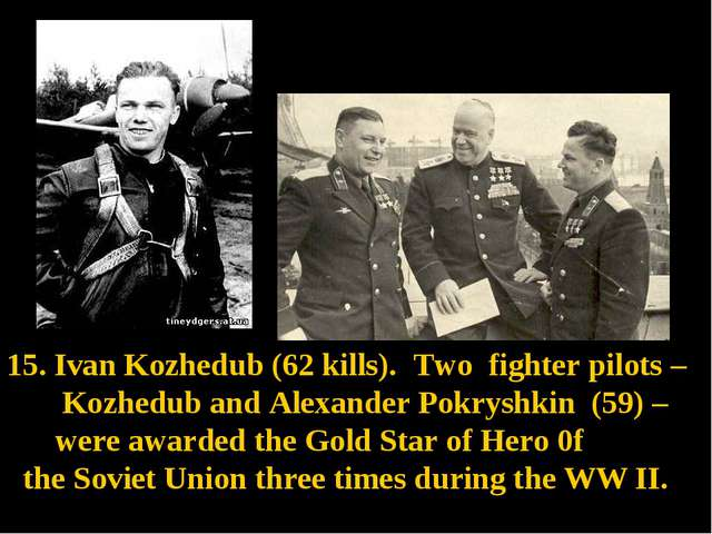 15. Ivan Kozhedub (62 kills). Two fighter pilots – Kozhedub and Alexander Pok...