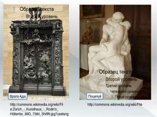 http://commons.wikimedia.org/wiki/Fil e:Zürich_-_Kunsthaus_-_Rodin's_ Höllent