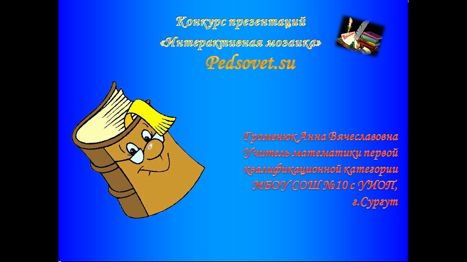 hello_html_43af6011.png