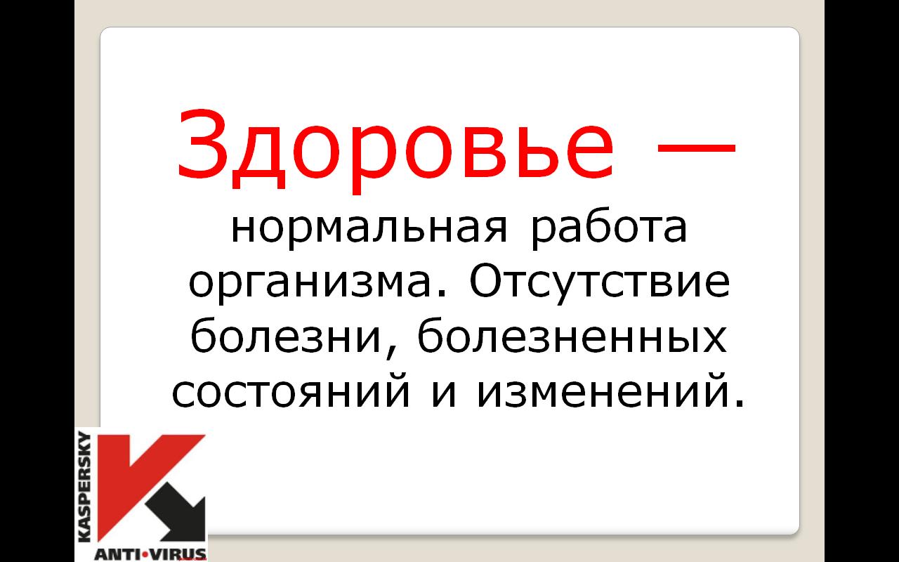 hello_html_m633b5e64.png