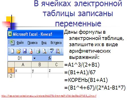 hello_html_4422693b.png
