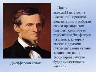 После выхода11штатовиз Союза, они приняли конституцию и избрали своим през