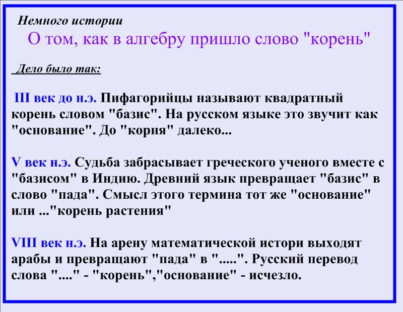 hello_html_aeb19b3.png