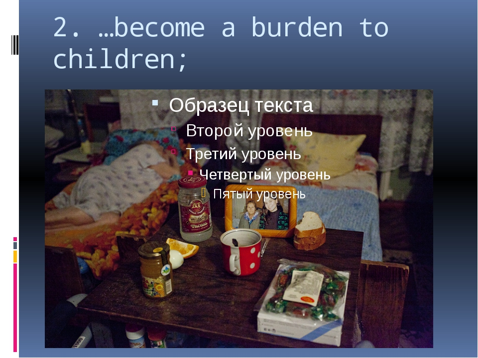 2. …become a burden to children;