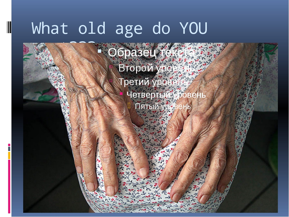 What old age do YOU want???