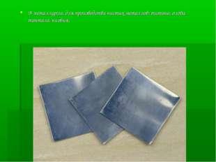 В металлургии для производства чистых металлов: титана, олова, тантала, ниобия.
