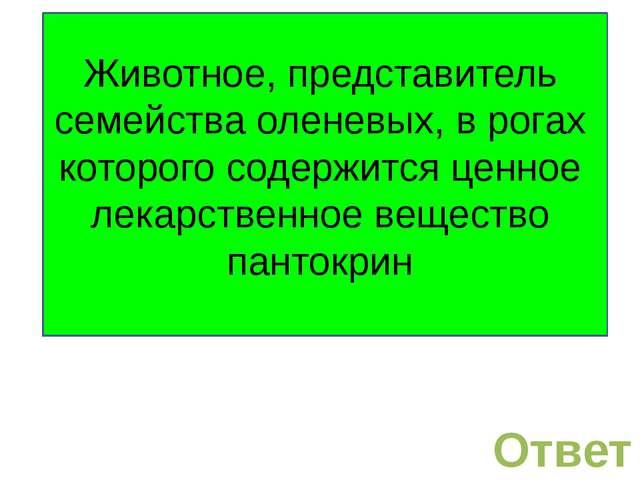 Назовите космонавта России, родившегося и закончившего школу в Алтайском кра...