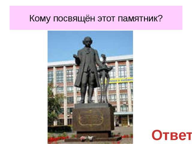 В Санкт-Петербурге в Государственном Эрмитаже хранится «Царица ваз», изготов...