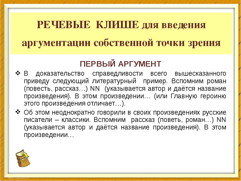 Подготовка к ЕГЭ по русскому языку: методика и технологии. Как 44