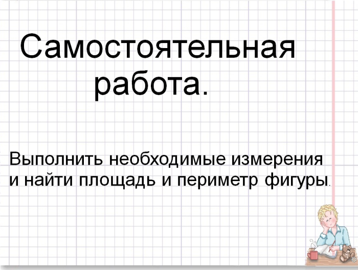 сам раб.png