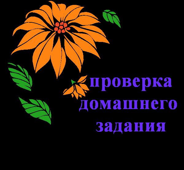 hello_html_m110c818b.png
