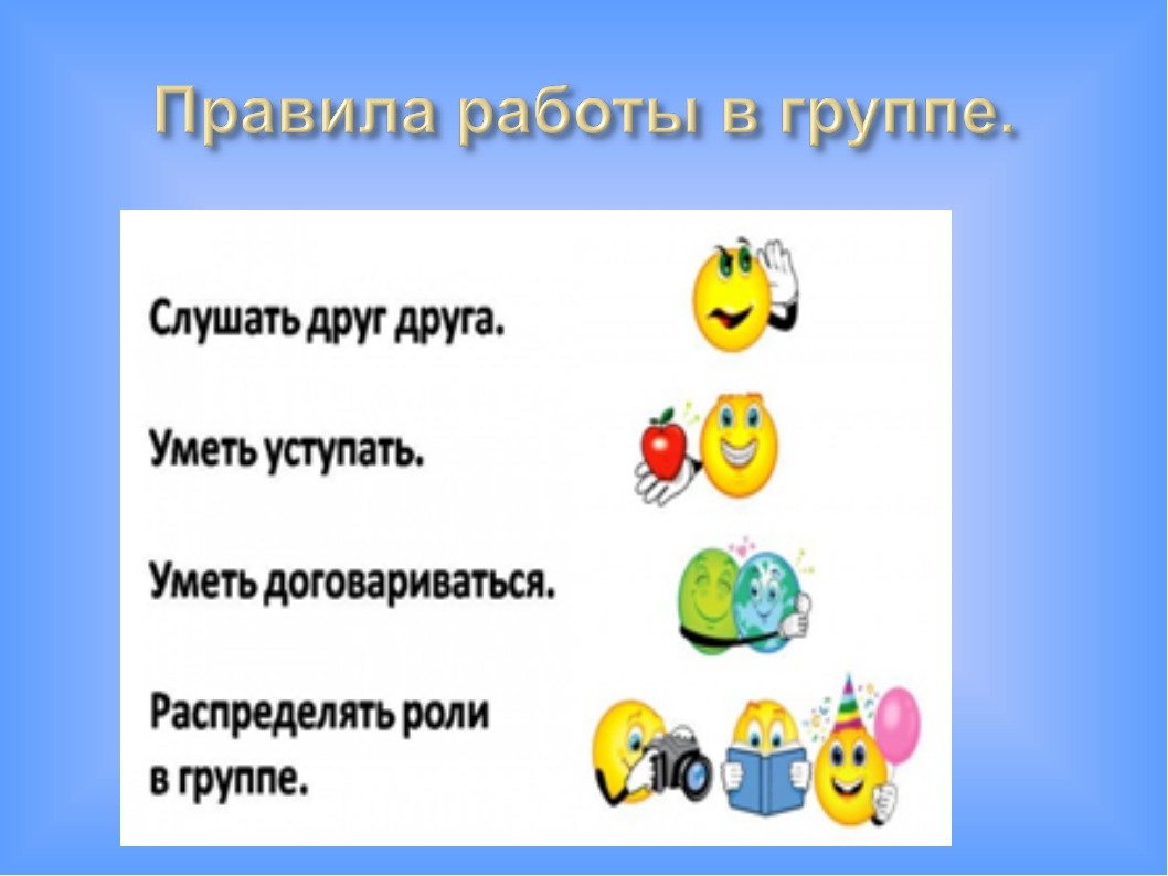 znakomstvo-s-bukvoy-s-prezentatsiya