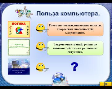 hello_html_364e0b49.png