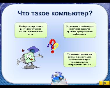 hello_html_m4db12678.png