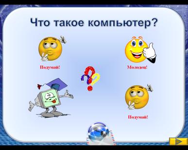 hello_html_ma20225e.png