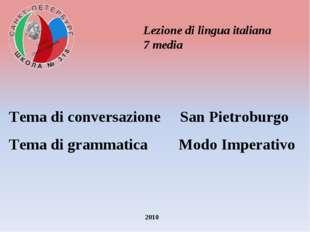 Tema di conversazione San Pietroburgo Tema di grammatica Modo Imperativo 2010