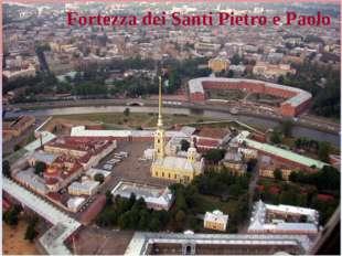 Fortezza dei Santi Pietro e Paolo