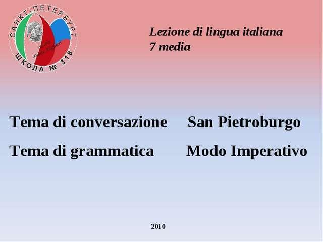 Tema di conversazione San Pietroburgo Tema di grammatica Modo Imperativo 2010...
